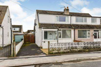 2 Bedrooms Semi Detached House for sale in Chestnut Avenue, Bolton Le Sands, Carnforth, Lancashire, LA5