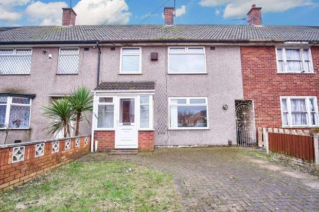 3 Bedrooms Terraced House for sale in Heaton Close, Liverpool, L24