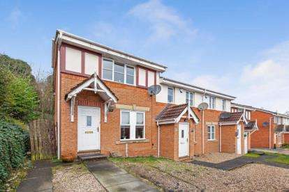 3 Bedrooms End Of Terrace House for sale in Skye Wynd, Hamilton, South Lanarkshire