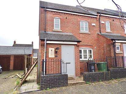 3 Bedrooms End Of Terrace House for sale in Lady Augusta Road, Birstall, Leicester, Leicestershire