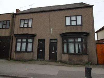 1 Bedroom Studio Flat for rent in Tickhill Road, Maltby, Rotherham
