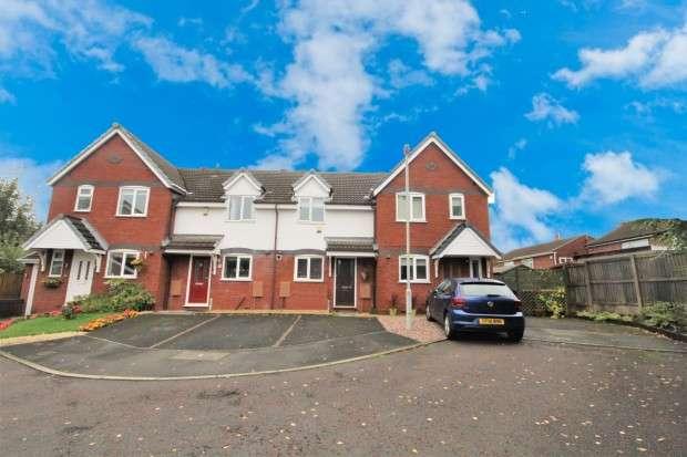 2 Bedrooms Terraced House for sale in Drakes Croft, Ashton on Ribble, Preston, PR2