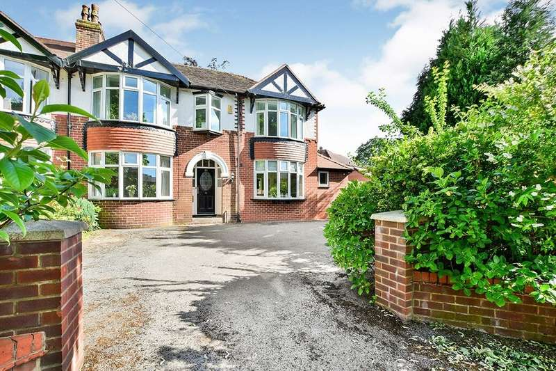 4 Bedrooms Semi Detached House for sale in Knutsford Road, Wilmslow, SK9
