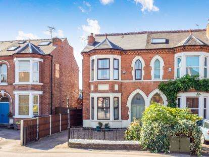 5 Bedrooms Detached House for sale in Loughborough Road, West Bridgford, Nottingham, Nottinghamshire