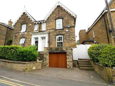 3 Bedrooms Semi Detached House for sale in Fitzwilliam Street, Wath-Upon-Dearne, Rotherham