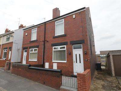 4 Bedrooms Semi Detached House for sale in Rotherham Road, Wath-Upon-Dearne, Rotherham