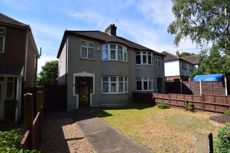 3 Bedrooms Semi Detached House for sale in Torbrook Close, Bexley, DA5