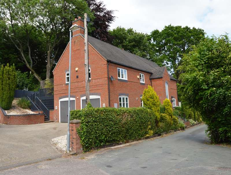 5 Bedrooms Detached House for sale in Lower Way, Upper Longdon, Rugeley, WS15