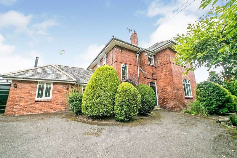 4 Bedrooms Detached House for sale in Westfield Lane, Ryton, NE40