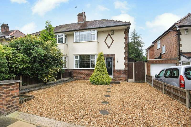 2 Bedrooms Semi Detached House for sale in Park Road North, Newton-le-Willows, WA12