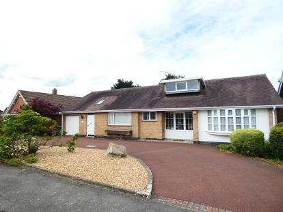 3 Bedrooms Bungalow for sale in Wilmot Drive, Smalley, Ilkeston, Derbyshire