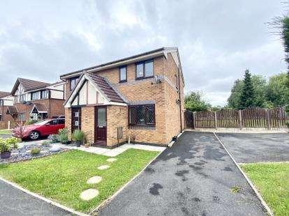 2 Bedrooms Semi Detached House for sale in Dovedale Close, Ingol, Preston, Lancashire, PR2