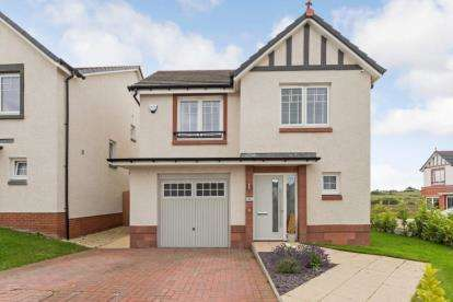 3 Bedrooms Detached House for sale in Duror Drive, Gartcosh