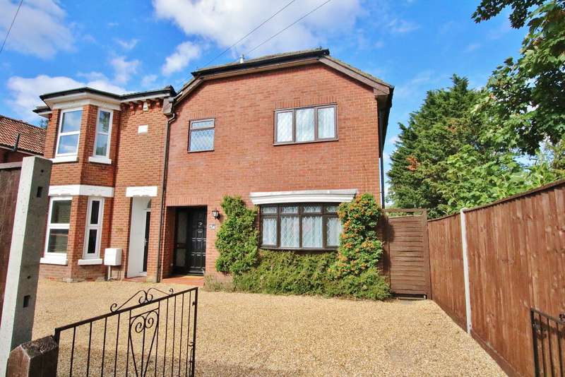 4 Bedrooms Semi Detached House for sale in FOUR BED SEMI CLOSE TO HOSPITAL