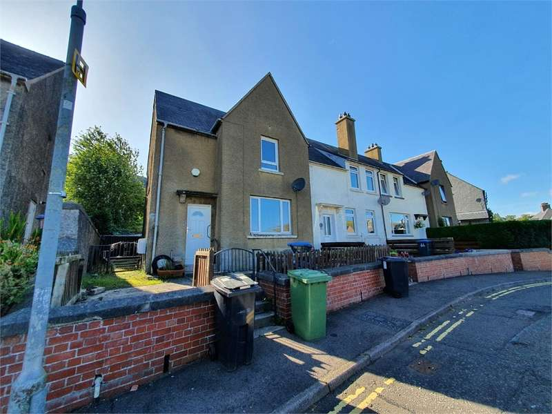 3 Bedrooms End Of Terrace House for sale in Forest Gardens, GALASHIELS, Scottish Borders