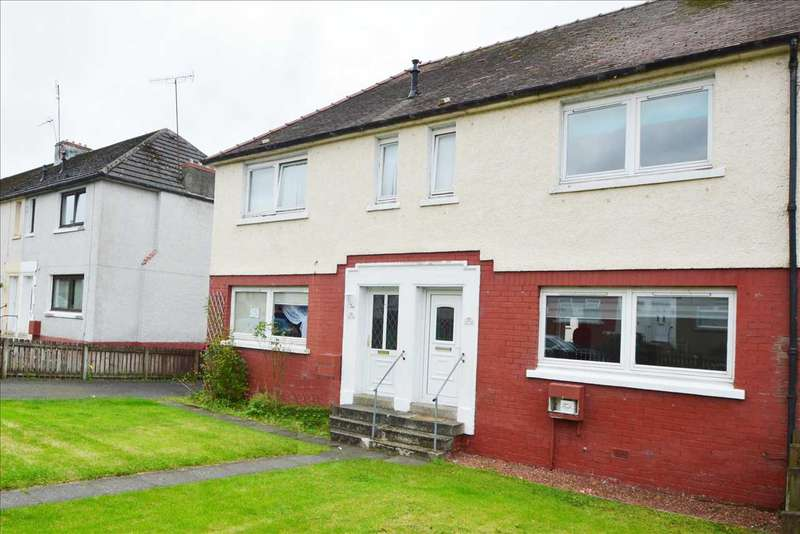 3 Bedrooms Terraced House for sale in Cumbrae Drive, Motherwell