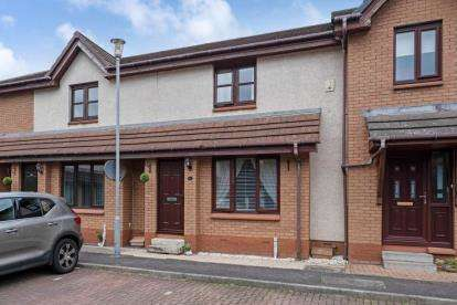 2 Bedrooms Terraced House for sale in Coronation Road, Motherwell, North Lanarkshire