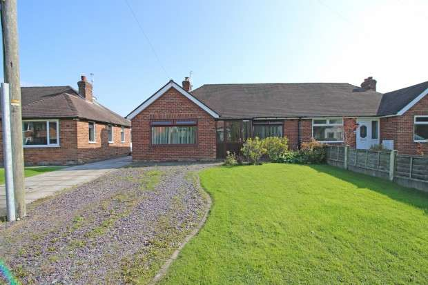 2 Bedrooms Bungalow for sale in Briar Road, Thornton-Cleveleys, FY5