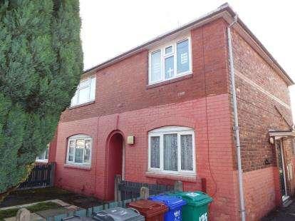 2 Bedrooms Maisonette Flat for sale in Platt Lane, Manchester, Greater Manchester