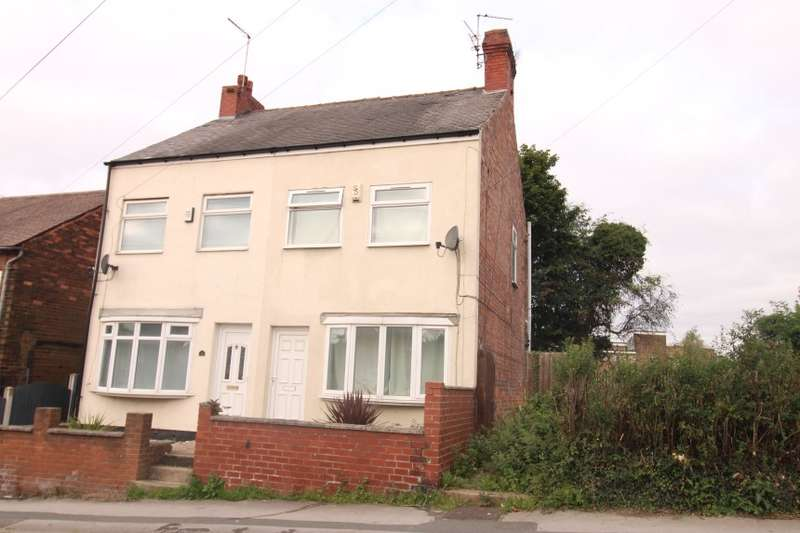 3 Bedrooms Semi Detached House for sale in 3 Manor Road, Maltby, Rotherham, South Yorkshire