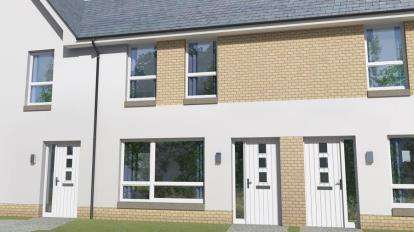 2 Bedrooms Terraced House for sale in Cathkin View, Ardencraig Road