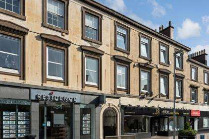 2 Bedrooms Flat for sale in Cadzow Street, Hamilton, South Lanarkshire