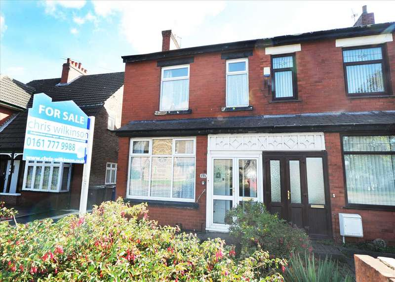 3 Bedrooms Semi Detached House for sale in 171 Liverpool Road Irlam M44 6DA