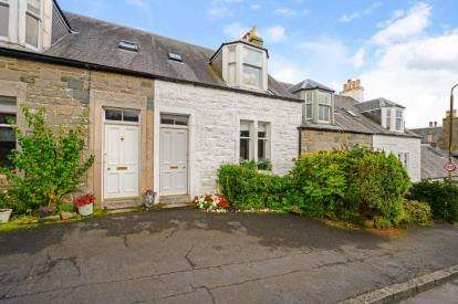 2 Bedrooms Terraced House for sale in Smarts Cottages, Gartmore