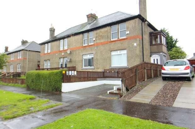 2 Bedrooms Flat for sale in Den Walk, Methil, Fife, KY8 3JH