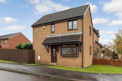 2 Bedrooms Semi Detached House for sale in Dempsey Road, Bellshill, North Lanarkshire