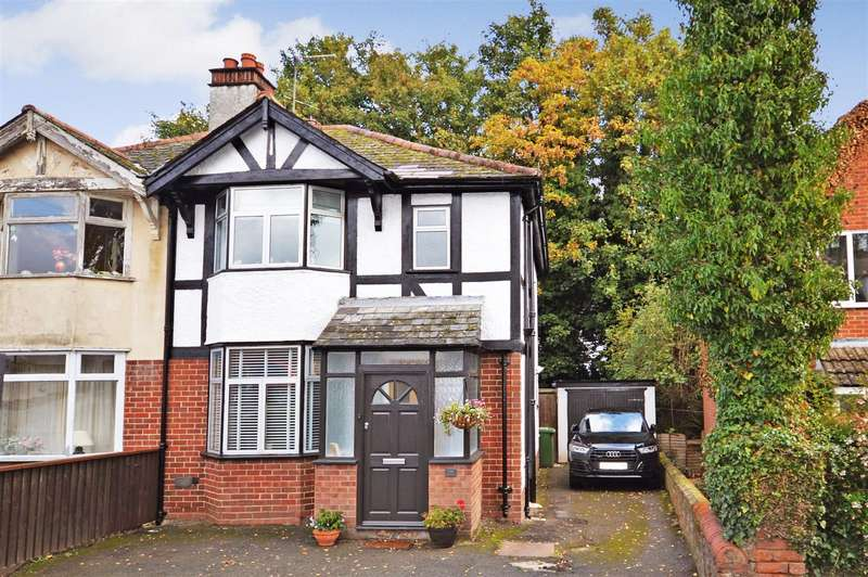 3 Bedrooms Semi Detached House for sale in Hinton Road, Hereford