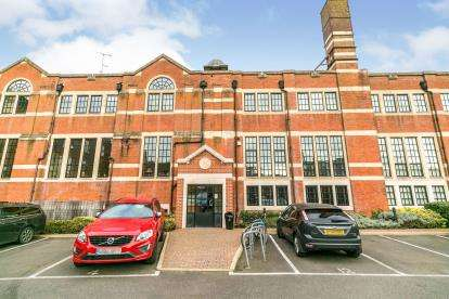 2 Bedrooms Flat for sale in Surman Street, City Centre, Worcester, Worcestershire