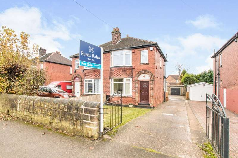 3 Bedrooms Semi Detached House for sale in Bradford Road, Tingley, Wakefield, West Yorkshire, WF3
