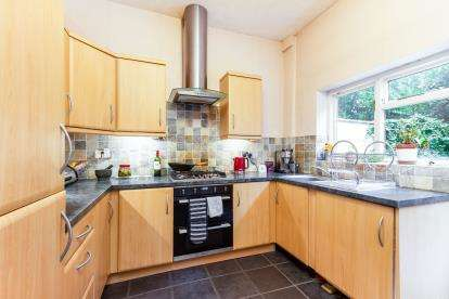 2 Bedrooms Terraced House for sale in Ellen Street, Preston, Lancashire, ., PR1