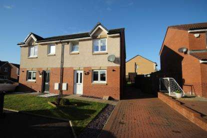 3 Bedrooms Semi Detached House for sale in Trinity Gardens, Airdrie, North Lanarkshire