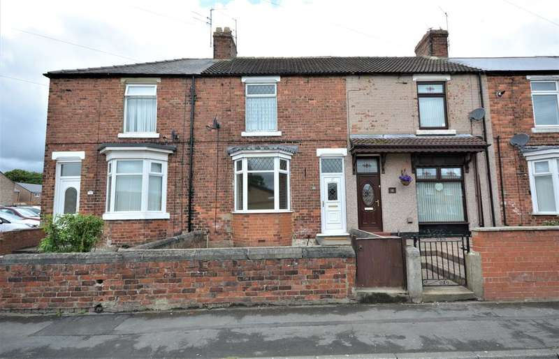 2 Bedrooms Terraced House for rent in Meadow View, West Auckland, Bishop Auckland, DL14 9HB
