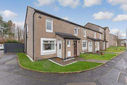 2 Bedrooms End Of Terrace House for sale in Monymusk Gardens, Bishopbriggs