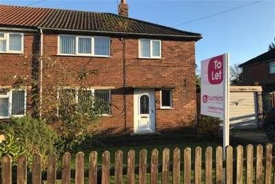 2 Bedrooms End Of Terrace House for rent in Ashfield Avenue, Malton