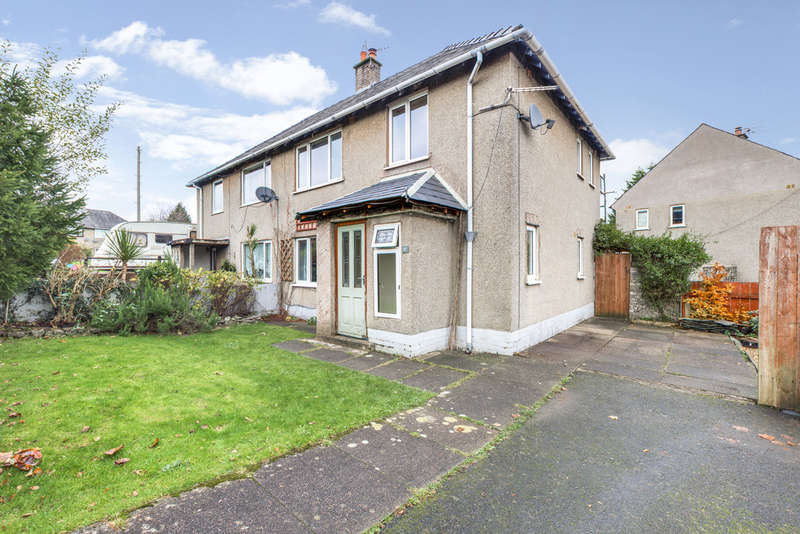 3 Bedrooms Semi Detached House for sale in 87 High Garth, Kendal, Cumbria LA9 5NT