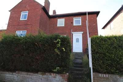 2 Bedrooms House for rent in Cragside, Cleadon Park, South Shields