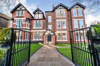 3 Bedrooms Flat for sale in Sandringham Manor, Sandringham Drive, Liverpool, L17
