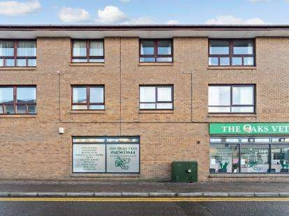 2 Bedrooms Flat for sale in Lindon Gate, 2-4 Lade Street