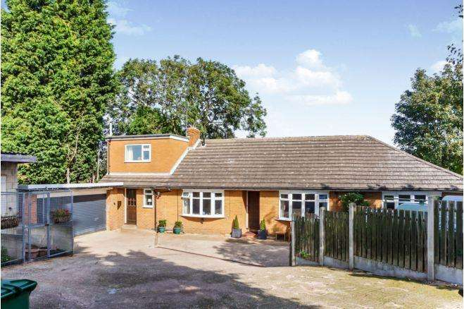 5 Bedrooms Detached Bungalow for sale in Pontefract Road, Thorpe Audlin, Pontefract