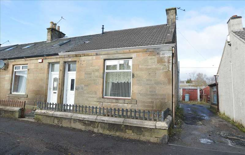2 Bedrooms End Of Terrace House for sale in John Street, Larkhall