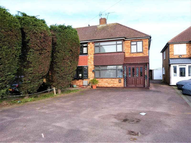 3 Bedrooms Semi Detached House for sale in Crooked Mile, Waltham Abbey
