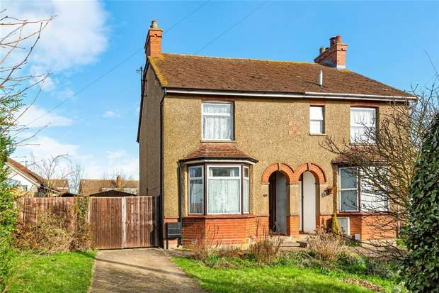2 Bedrooms Semi Detached House for sale in Cause End Road, Wootton, Bedford