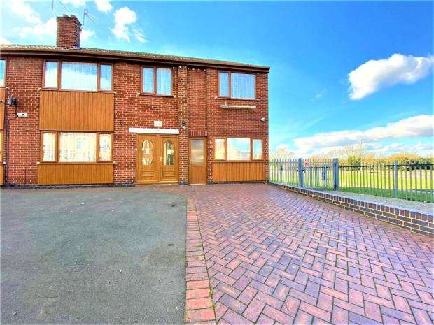 8 Bedrooms End Of Terrace House for sale in Church Road, Nuneaton, Warwickshire