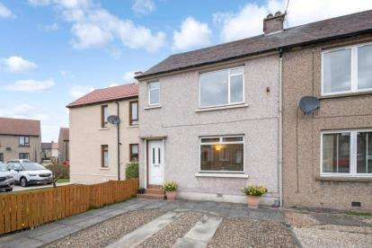 2 Bedrooms Terraced House for sale in Overton Road, Grangemouth
