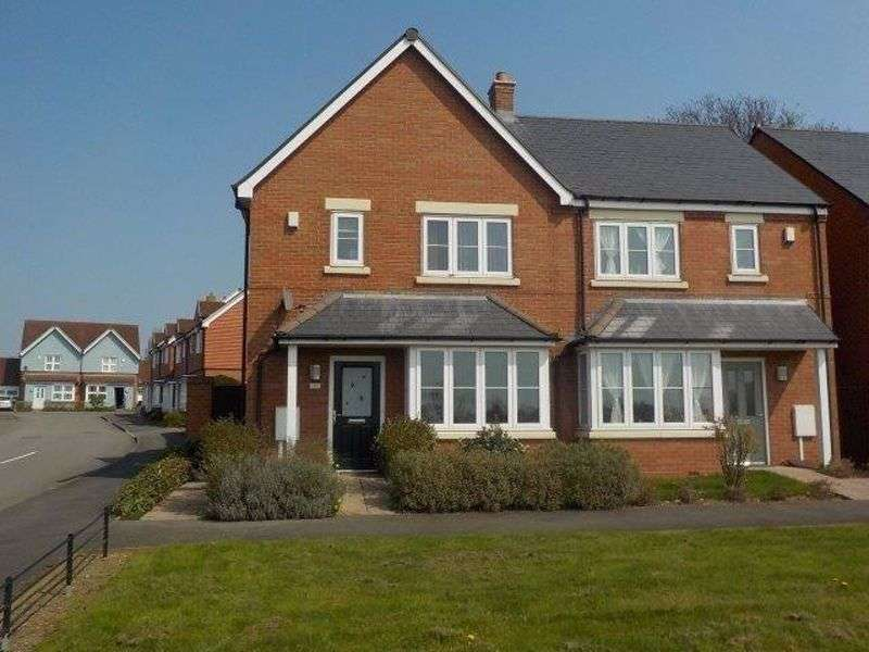 2 Bedrooms Property for sale in Tamworth Road, Atherstone