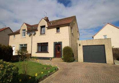 3 Bedrooms Semi Detached House for sale in Westerlea, Leslie